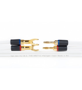 Плоский двужильный акустический кабель в нарезку  Van den Hul The Arctic. Цвет оплетки белый. Цена за 1 метр.